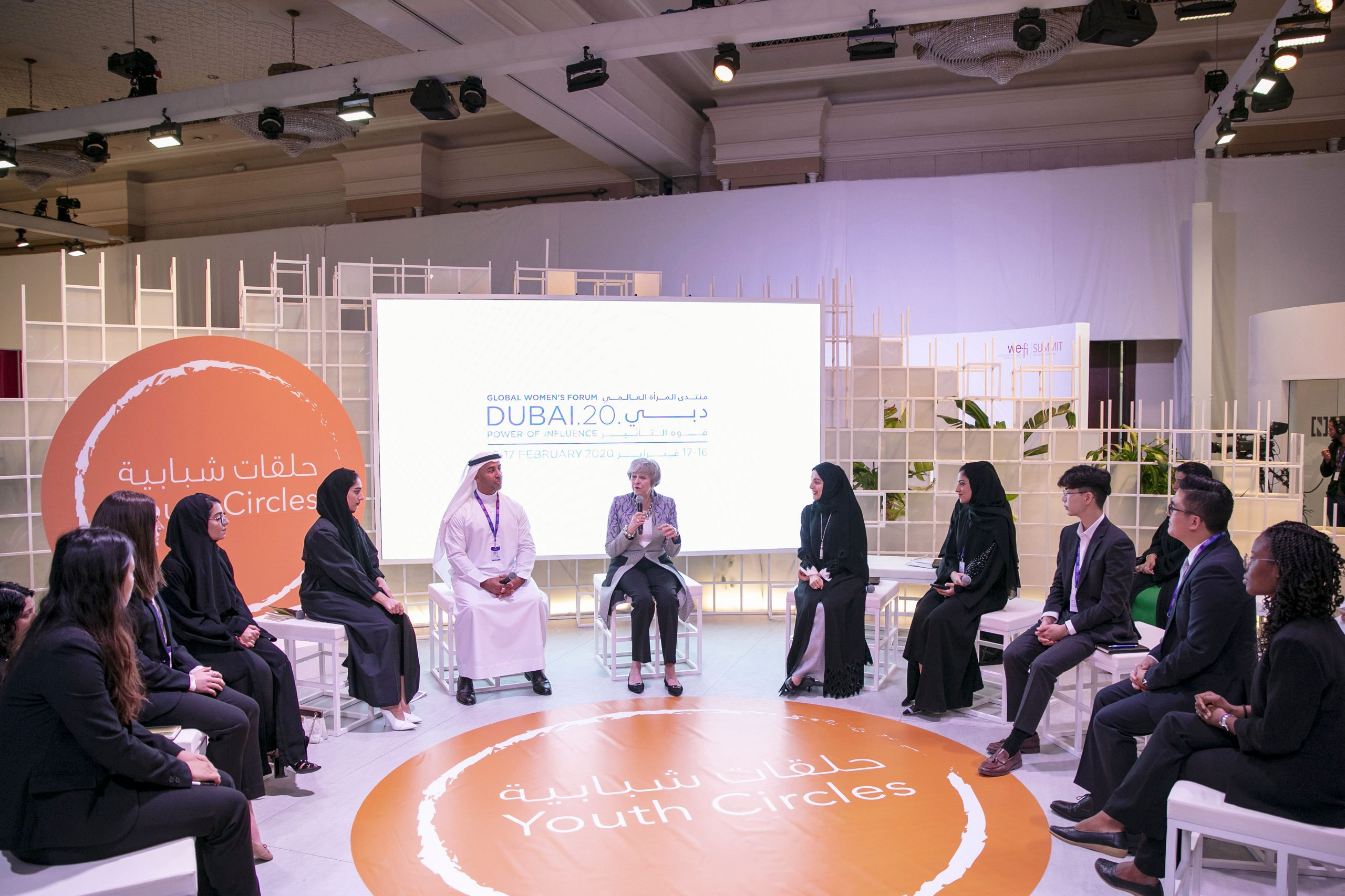 Rt. Hon Theresa May participates in Youth Circle at Global Women's Forum Dubai 2020