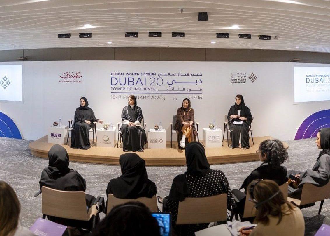 Dubai Women Establishment announces programme for Global Women's Forum Dubai 2020
