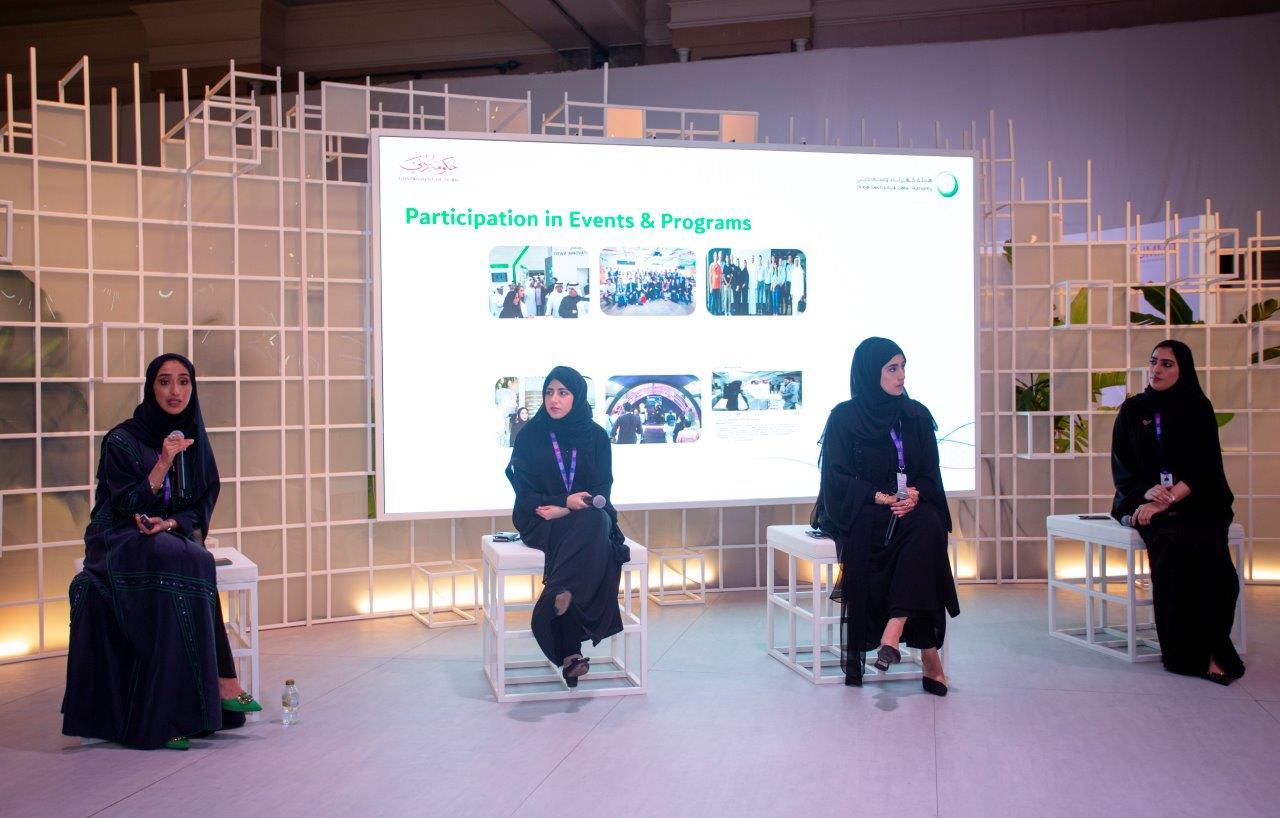 DEWA Sustainovate Idea Lab participants discuss building a sustainable future at Global Women's Forum 2020