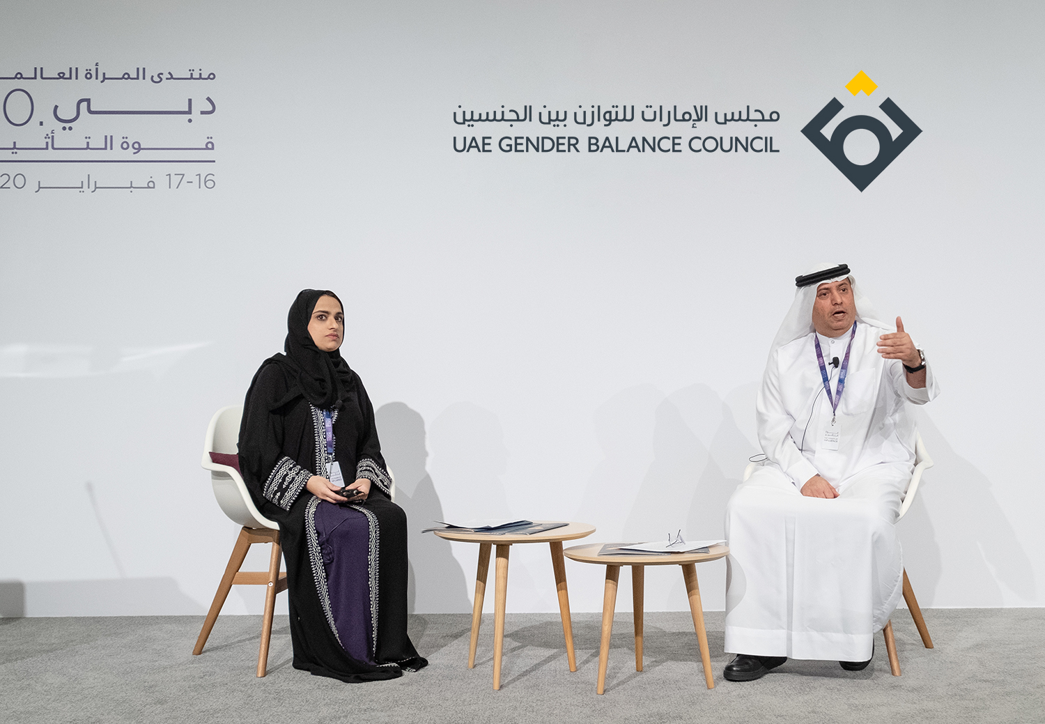 UAE Gender Balance Council collaborates with OECD to conduct workshop on developing 'International Best Practices in Gender Balance Toolkit'