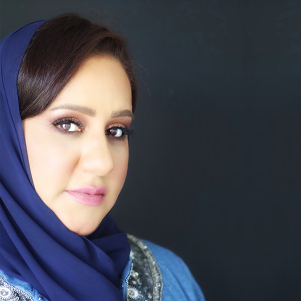 H.H. Sayyida Basma Al Said