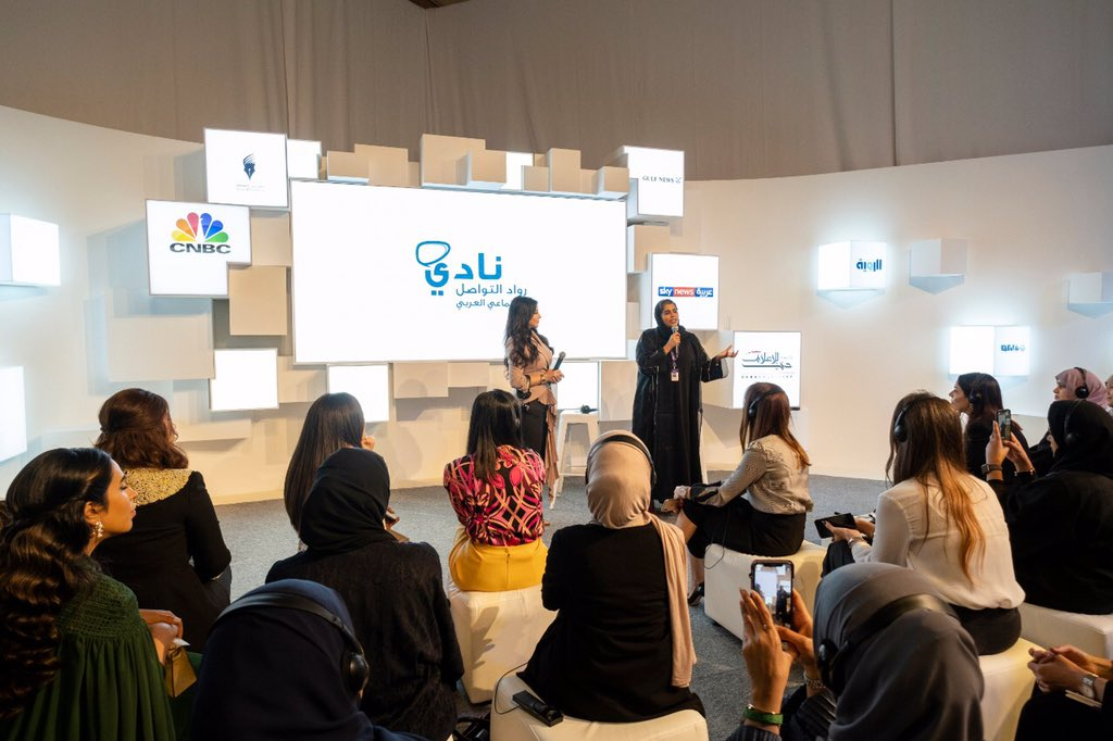 'Arab Social Media Influencers Majlis' discusses women's influential role on social media platforms