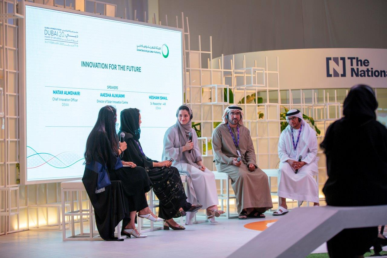DEWA spotlights innovation for the future at Global Women's Forum 2020